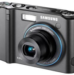 Aparat foto digital Samsung NV40