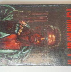 Book terminator 1,2
