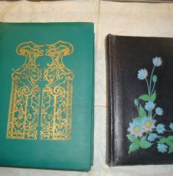 Album for photographs of the USSR 25-28 cm