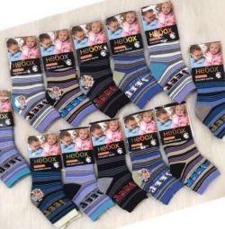 Шкарпетки дитячі