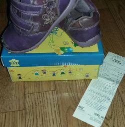 Children's boots firm jump gallop size 24