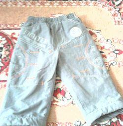 Πώληση παντελόνι για ένα αγόρι.