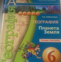 Notebook simulator in geography grade 6