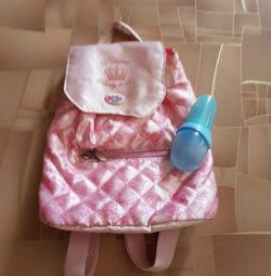 Baby Bon backpack and bottle