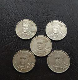 2 ruble Gagarin (MMD).