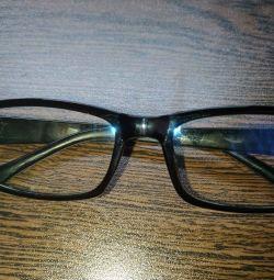 Bilgisayar gözlükleri