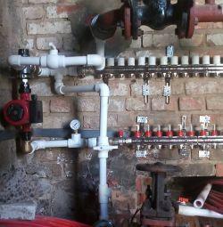 Υδραυλικά