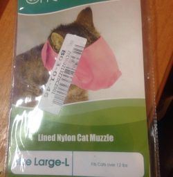 Muzzle for a cat 🐈