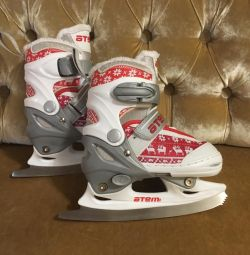Skates are figured, new, 27-30 size