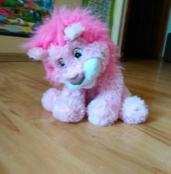 Soft toy lion cub talking
