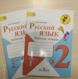 Două caiete în limba rusă
