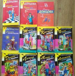Cărți de D. Dontsova