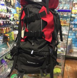 Backpack hiking 80 liters, The North Face