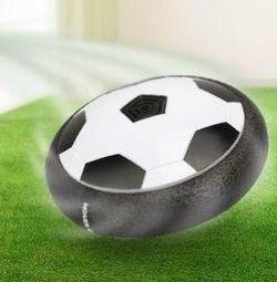 Noul fotbal de acasă, balon
