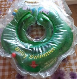 Circle for swimming