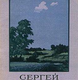 S. Yesenin Sovyet Rusya