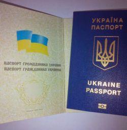 Passport of Ukraine, passport, buy