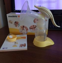 Breast Pump Medela