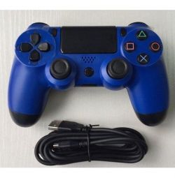 PS4 Joystick (Blue)