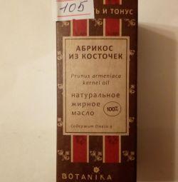 Botanika Λιπαρό Βερύκοκκο Λάδι 30ml