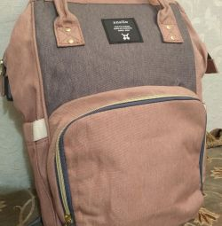 Σχολική τσάντα με usb