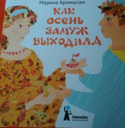 New Children's Book Marina Aromstam