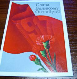 Trei felicitări ale URSS.