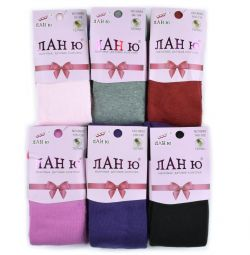 Terry children's tights (different sizes)