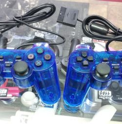 DualShock 2 for PS2