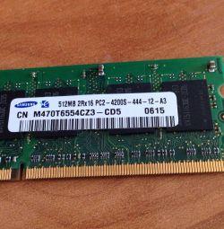 RAM 512mv