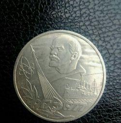 1 рубль ссср 60 лет революции