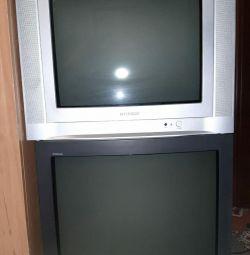 Hyundai TV.
