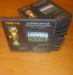 Collection of World Cup 1986
