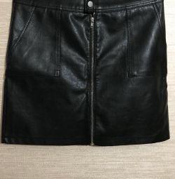 Δερμάτινη φούστα