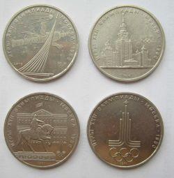 Ювілейні монети СРСР