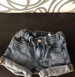 Shorts HM 104