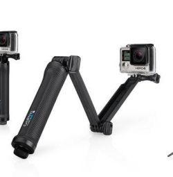 GoPro cu 3 căi de prindere / braț / trepied AFAEM-001