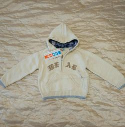 Jacket for the boy new
