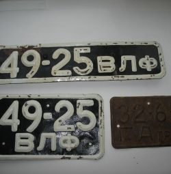 Numbers from the Zhiguli from the USSR pair