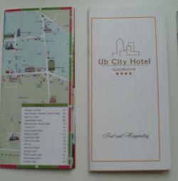 Κάρτες Ulan Bator, 4 τεμάχια, εκ των οποίων τα 2 είναι ίδια