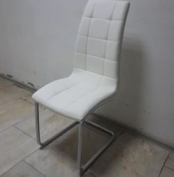 Chairs Y 105