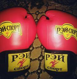 Πυγμαχία γάντια