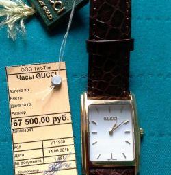 Ρολόι χρυσού GUCCI