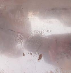 Muffler pe BMW 1830-7558837-03
