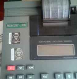 Cash desk is new