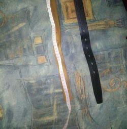 Children's belts
