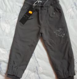 Pantaloni noi bologna