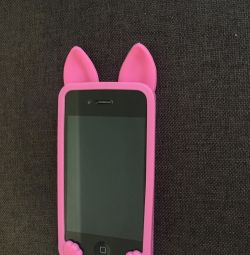 4s rubber case