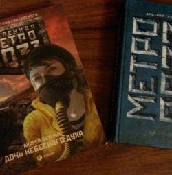 Books. Metro.