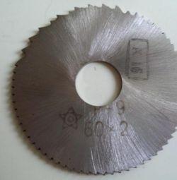 Εργαλείο φρεζαρίσματος 60x2